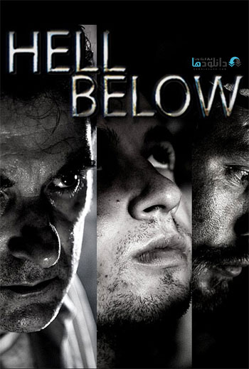 Hell-Below-2016-Cover