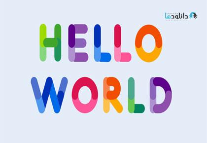 Hello World 2016 Cover Small دانلود فصل اول مستند سلام دنیا 2016 Hello World