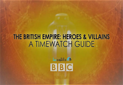 Heroes-And-Villains-A-Timewatch-Guide-2017-Cover