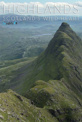 Highlands-Scotlands-Wild-Heart-2016-Cover