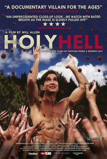 Holy-Hell-2016-Cover