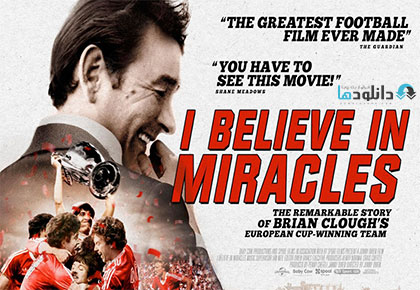 I-Believe-In-Miracles-2015-Cover