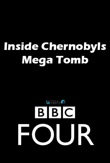 Inside-Chernobyls-Mega-Tomb-2016-Cover