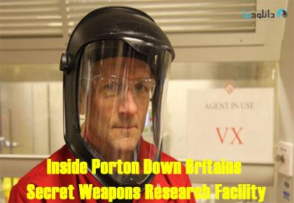 Inside Porton Down Britains Secret Weapons Research Facility 2016 Cover Small دانلود مستند 2016 Inside Porton Down Britains Secret Weapons Research Facility