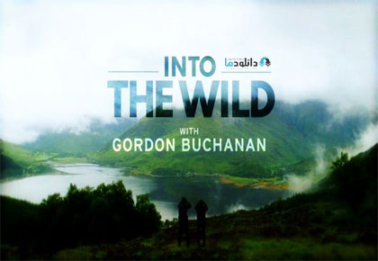 Into-The-Wild-With-Gordon-Buchanan-2016-Cover