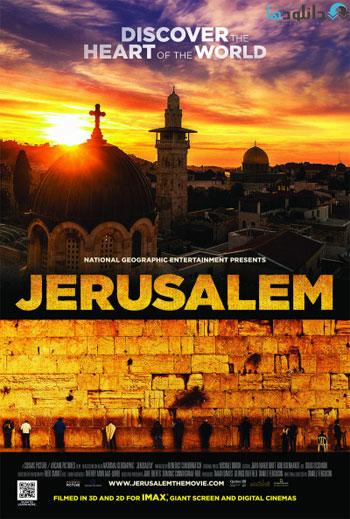 Jerusalem-2013-Cover