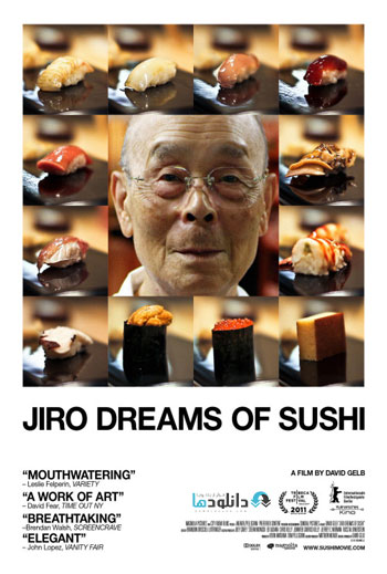 Jiro-Dreams-Of-Sushi-2011-Cover