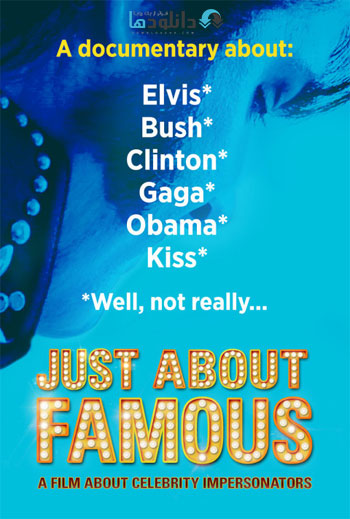 Just-About-Famous-2015-Cover