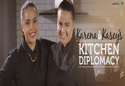 Karena-And-Kaseys-Kitchen-Diplomacy-2016-Cover
