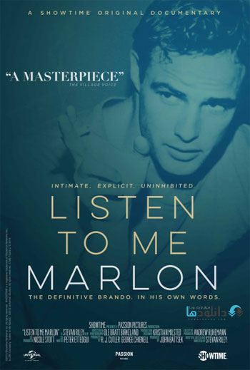 Listen-To-Me-Marlon-2015-Cover