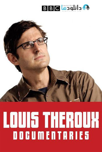 Louis-Theroux-Drinking-To-Oblivion-2016-Cover