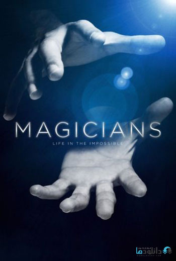 Magicians-Life-In-The-Impossible-2016-Cover