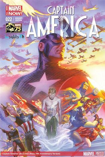 Marvels Captain America 75 Heroic Years 2016 Cover Small دانلود مستند کاپیتان آمریکا: 75 سال قهرمانانه 2016 Marvels Captain America: 75 Heroic Years