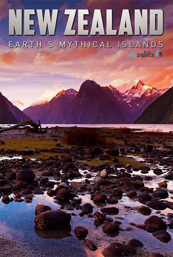 New Zealand Earths Mythical Islands 2016 Cover Small دانلود فصل اول مستند 2016 New Zealand Earths Mythical Islands