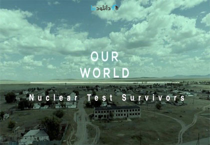 Nuclear-Test-Survivors-2017-Cover