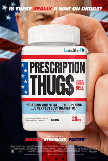 Prescription-Thugs-2015-Cover