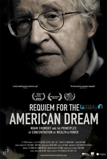 Requiem For The American Dream 2015 Cover Small دانلود مستند 2015 Requiem for the American Dream