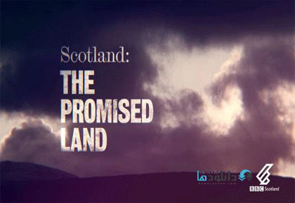Scotland-The-Promised-Land-2016-Cover