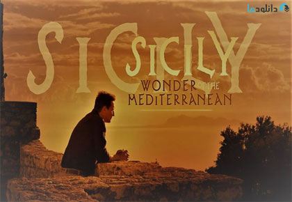 Sicily-The-Wonder-Of-The-Mediterranean-2017-Cover