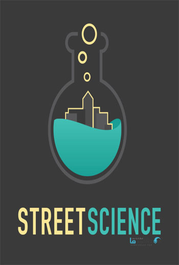 Street-Science-2017-Cover