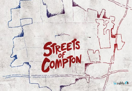 Streets-Of-Compton-2016-Cover