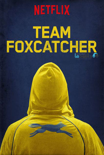 Team-Foxcatcher-2016-Cover