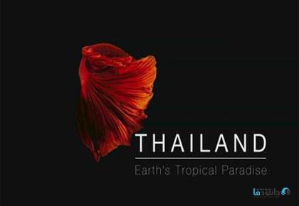 Thailand-Earths-Tropical-Paradise-2017-Cover