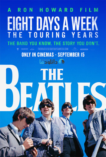The-Beatles-Eight-Days-A-Week-The-Touring-Years-2016-Cover