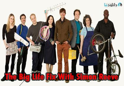 The-Big-Life-Fix-With-Simon-Reeve-2016-Cover