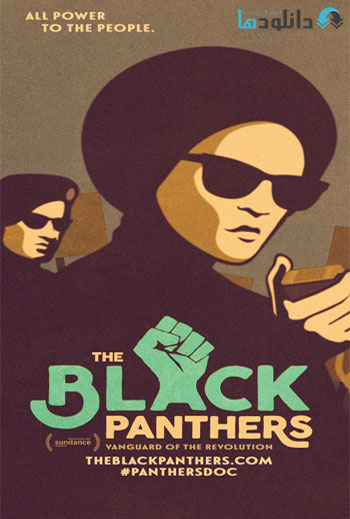The-Black-Panthers-Vanguard-Of-The-Revolution-Cover