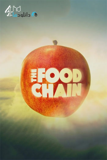 The-Food-Chain-2016-Cover
