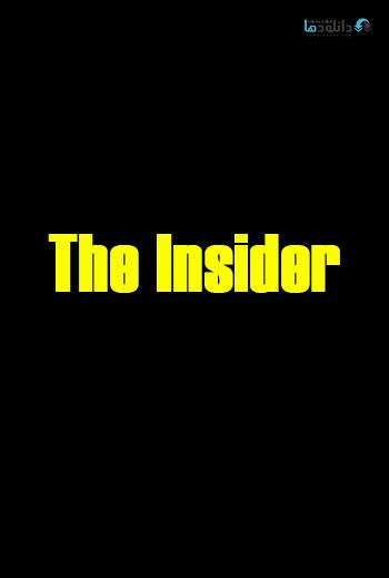 The Insider 2016 Cover Small دانلود فصل اول مستند داخلی 2016 The Insider