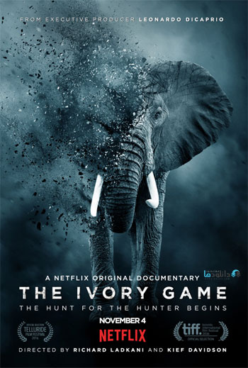 The-Ivory-Game-2016-Cover