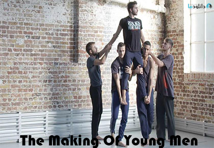 The-Making-Of-Young-Men-2015-Cover