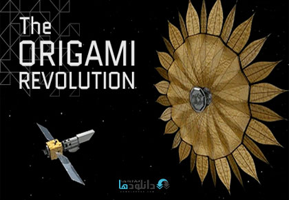 The-Origami-Revolution-2017-Cover