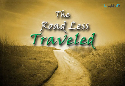 The-Road-Less-Travelled-2016-Cover
