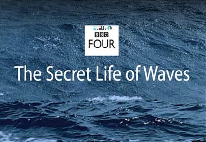 The Secret Life Of Waves 2011 Cover Small دانلود مستند زندگی مخفی امواج 2011 The Secret Life Of Waves