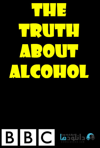 The-Truth-About-Alcohol-2016-Cover