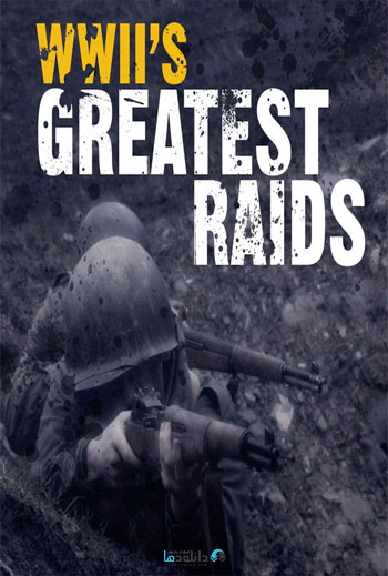 WWIIs-Greatest-Raids-2014-Cover