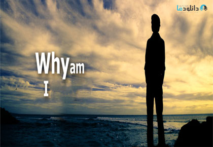 Why-Am-I-2016-Cover
