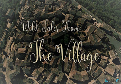 Wild-Tales-From-The-Village-2016-Cover