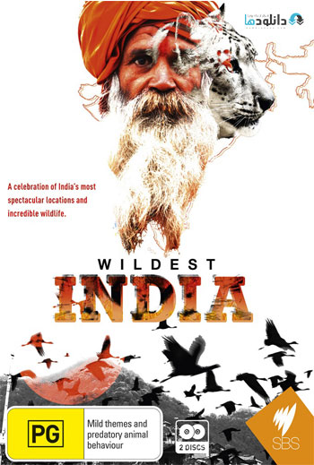 Wildest-India-2016-Cover