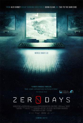 Zero Days 2016 Cover Small دانلود مستند 2016 Zero Days
